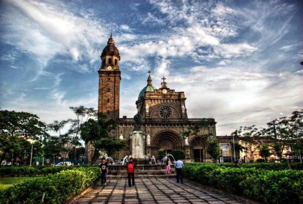 Манила обзорная экскурсия